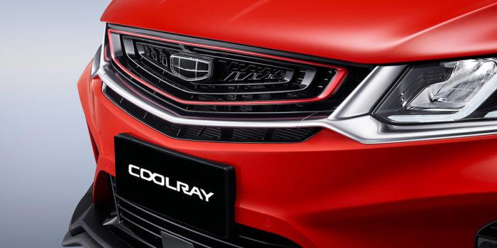 coolray-exterior-2
